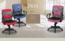 生活市集 6.0折! - 坐墊加厚網布辦公電腦椅