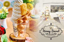 近捷運中央公園站!【Honey Secret甜蜜密】招牌激推,雞蛋仔霜淇淋/爆漿雞蛋仔,造就華麗魔幻魅力,絕對必嚐! 新興區 只要85元起,即可享有【Honey Secret甜蜜密】A.招牌爆漿雞蛋仔分享餐 / B.激推主打雞蛋仔霜淇淋組合