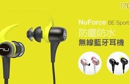 只要2790元(含運)即可購得原價3290元NuForce BE Sport3防塵防水無線藍牙耳機1入,顏色:玫瑰金/鋼鐵黑。