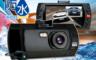 生活市集 2.5折! - 超廣角雙鏡頭行車紀錄器