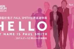 只要180元即可享有【HELLO, MY NAME IS PAUL SMITH 英國設計鬼才PAUL SMITH世界巡迴特展】原價280元全票乙張。