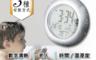 生活市集 5.0折! - 多功能防水浴室電子鐘