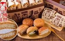 小樽福郎 5.5折! - 小樽燒禮盒1盒