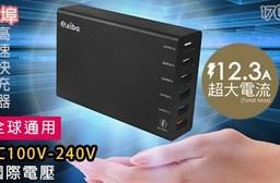 平均最低只要799元起(含運)即可享有aibo Q369 QC3.0 5V/9V/12V 6埠高速快充器支援Type-C充電1入/2入/3入/4入/8入/12入,享保固3個月。