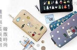 只要187元起(含運)即可購得原價最高5200元韓版時尚必備護照包/長夾錢包系列:(A)多功能三折收納護照包/(B)氣質卡通長夾錢包。皆有多種顏色任選!