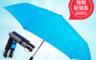 生活市集 2.9折! - Rainbow家庭號超大晴雨自動傘
