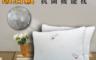 生活市集 4.3折! - 飯店五星級抗菌機能枕