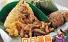 生活市集 4.9折! - 大嬸婆野薑花粽/素粽