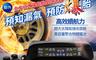 生活市集 3.1折! - FLYone 太陽能無線胎壓偵測器