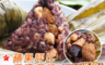 生活市集 5.3折! - 食尚達人珍穀菇菇素粽