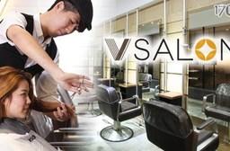 只要399元起即可享有【VSALON】原價最高1,800元時尚美髮專案:(A)時尚美感頂級設計剪髮&M時光奇蹟迷你護髮/(B)回春頭皮健康與放鬆-雙效奇肌HAIR SPA/(C)日系質感染髮/(D)曲線造型冷燙。