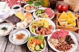 超多種早餐一次網羅!【首學大飯店】超划算活力早餐吃到飽Buffet,清粥小菜、爽脆沙拉、西式早餐、美味熟食,最低平均一人只要120元! 中西區 只要129元起,即可享有【首學大飯店】A.單人 / B.雙人活力早餐吃到飽Buffet〈含熱食類、冷盤、水果類、麵包、饅頭類、飲料〉