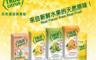 生活市集 4.5折! - 美國天然維生素C鮮果粉