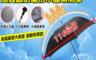 生活市集 3.3折! - 高質感防曬仿水晶晴雨傘