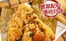 生活市集 4.7折! - 古早味台式北部蛋黃粽