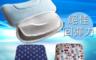 生活市集 5.0折! - 3D親膚透氣可調式U型枕