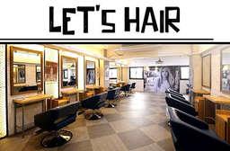 內斂質感,永恆時尚!輕鬆打造明星般的魅力秀髮!【Let's Hair】給您頂級享受,創造多樣個性美感,髮型散發流行魅力,充滿鮮明層次感! 萬華區 只要388元起,即可享有【Let's Hair】A.設計剪髮 / B.質感染髮+部落客指定TM時光奇蹟護髮 / C.造型燙髮+部落客指定TM時光奇蹟護髮