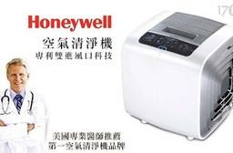 只要13,800元(含運)即可享有【Honeywell】原價19,900元專利雙進風口科技空氣清淨機(HPA-801APTW)1台。