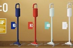 只要5,990元(含運)即可享有【正負零±0】原價6,990元XJC-Y010無線手持吸塵器1入,顏色:藍/綠/紅/白,享1年保固。