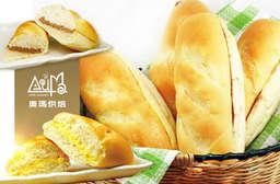 好吃口碑一傳十、十傳百!網路爆紅的【奧瑪烘焙】維也納牛奶麵包,採用最新軟法麵包製作方式,純手工揉製麵糰,麵包香Q有嚼勁,讓你一吃上癮! 前鎮區 每入只要19元起,即可享有【奧瑪烘焙】維也納牛奶麵包〈12入/24入/36入/48入/60入(每6入限選同口味),口味可選:原味/巧克力〉