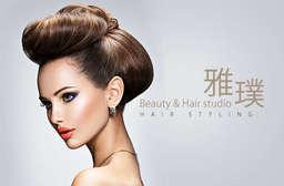 【雅璞Beauty & Hair studio】優良髮品,注重妳的髮質與頭皮!優秀的造型師群,爲妳打造出最亮眼的專屬髮型,給妳最高品質的時尚美感體驗! 鼓山區 只要280元,即可享有【雅璞Beauty & Hair studio】A.午後舒壓清爽洗髮課程 / B.時尚造型洗剪課程