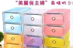 平均最低只要 39 元起 (含運) 即可享有(A)金屬包邊加厚彩色抽屜透明收納盒 3入/組(B)金屬包邊加厚彩色抽屜透明收納盒 6入/組(C)金屬包邊加厚彩色抽屜透明收納盒 12入/組(D)金屬包邊加厚彩色抽屜透明收納盒 24入/組(E)金屬包邊加厚彩色抽屜透明收納盒 48入/組(F)金屬包邊加厚彩色抽屜透明收納盒 96入/組