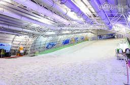 新竹 暑假不加價、平假日皆可使用!【新竹-小叮噹科學主題樂園】零下10度的750坪超大室內滑雪場、以科學為主題融入大自然的親綠環境,等你來體驗! 只要280元起,即可享有【新竹-小叮噹科學主題樂園】暑假不加價.平假日皆可使用超值優惠〈小叮噹科學主題樂園門票一張/二張/五張,含:水上、路上、滑雪設施一票玩到底〉