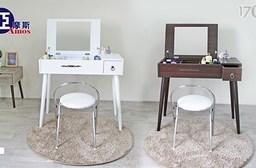 日式多功能化妝桌(1入)