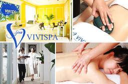 【VIVISPA】光波馬甲線精雕護理,針對女人在意的身體部位深層按摩,不僅舒壓更讓肌膚緊緻柔滑,讓您擁有健康魅力的身材與自信風采! 45家分店 只要999元,即可享有【VIVISPA】光波馬甲線精雕護理150分〈專業課程說明 + 迎賓香氛洗塵 + 美背舒活(鬆筋紓壓+精油香脂LOTUS按摩手技+嫩白牛奶泥敷體+熱活循環代謝) + 美腿俏臀曲線(RH3動力緊膚按摩+勻體螺旋拉提手技+輕盈魔術體刷+光波緊緻護理) + 腰姬Beauty(勻體蠻腰手雕+腹部淨暢循環+輕盈魔術體刷+光波緊緻護理+智...