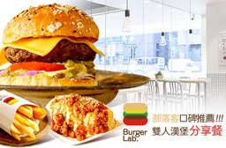 創意研發 ‧ 無限美味!【台北天成大飯店-Burger Lab.】部落客口碑推薦!渾厚紮實好功夫,一點一滴注入鮮活誘人的星級漢堡,齒頰留香,絕不放過,雙人優惠! 中正區 只要268元(雙人價),即可享有【台北天成大飯店-Burger Lab.】部落客口碑推薦!雙人創新美味漢堡分享餐〈含經典牛肉起司堡/美式經典BBQ豬肉堡/黃金塔塔鱈魚堡/可樂餅起司堡 四選一 + 部落客狂推-千層起司肉醬馬鈴薯一份 + 炸物一份 + 樂活沙拉杯一份 + 檸檬紅茶/蔓越莓汁/無糖綠茶/可樂/可樂Zero/七喜...