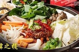 韓之棧-韓國正統風味四人餐