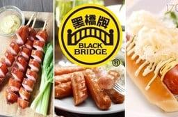 黑橋牌-14OZ JOHNSONVILLE異國美食香腸