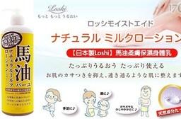 日本製Loshi-馬油柔膚保濕身體乳(485ml)