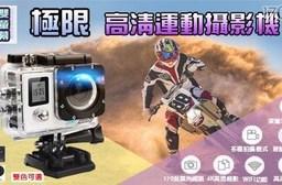 雙螢幕行車紀錄器(附搖控器)
