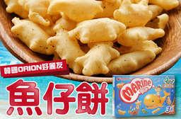 好多魚,一點都不多餘~【韓國ORION好麗友】好多魚系列餅乾,鹹鹹香香又脆脆,韓國超商NO.1,超涮嘴停不下來! 每盒只要49元起,即可享有【韓國ORION好麗友】好多魚系列餅乾〈6盒/10盒/18盒〉