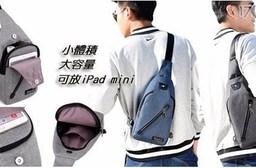 韓版潮流個性實用單肩斜跨胸包