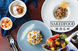 當代裸食,純素私廚!【裸食私廚NAKEDFOOD】嚴選各式新鮮自然的食品,手工製作、嶄新玩味,讓您同時沈浸在豐富的風味和滿足的愉悅! 中正區 只要440元,即可享有【裸食私廚NAKEDFOOD】裸食私廚假日早午餐套餐〈香蕉有機梅子可麗餅(荳蔻醬+生可可豆+生可可醬+新鮮香草+野柳橙和檸檬植萃精油+香蕉有機梅子可麗餅)/茄子咖哩可麗餅(發酵堅果乳酪+綠捲鬚莎拉+楓糖蜜杏仁+石榴籽+茄子咖哩可麗餅)/黑糙米溫沙拉(南瓜+小蕃茄+地瓜+西洋菜+向日葵花芽+甜豆+紫甘藍+南瓜籽+香茅植萃精油+泰式...