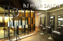 多家雜誌紛紛推薦【hJ HAIR SALON】專業團隊追求創新,舉目所及皆是最具流行指標的視覺表達,更能為你煥然一新! 大安區 只要399元起,即可享有【hJ HAIR SALON】A.造型變髮專案 / B.質感設計洗剪頭皮養護專案