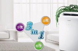 【SAMPO 聲寶 】4-6坪定頻除濕+送風+冷氣 三合一 移動式冷氣 (AH-PC128) 1入/組