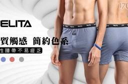 【TELITA】雙色紗針織平口褲
