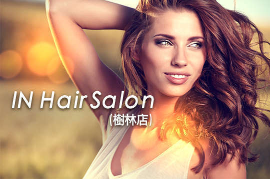 IN Hair Salon(樹林店) 3.3折! - 頭皮護理/超水感深層護髮等