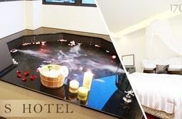 P. S  Hotel-渡假小天堂之旅