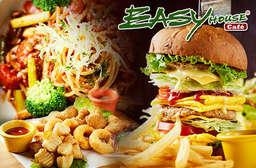 【EASYHOUSE Cafe'】漢堡、薯條、義麵等這裡通通有,還有令人咋舌驚嘆的超級大漢堡,老幼皆宜的蔬食餐廳!So Fun, So Good!更美味、更歡樂! 板橋區、左營區 只要168元,即可享有【EASYHOUSE Cafe'】平假日皆可抵用200元消費金額〈特別推薦:EZ大漢堡、松露野菇燉飯、普羅旺斯義大利麵、經典三色旗、曼哈頓罐沙拉、EZ冰茶蘇打、雪山熔岩〉