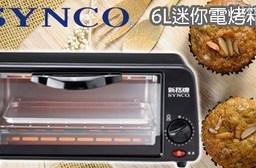 SYNCO 新格-6L迷你電烤箱(SOV-6506)