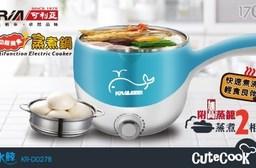 1.8L多功能美食蒸煮鍋(鯨魚款)