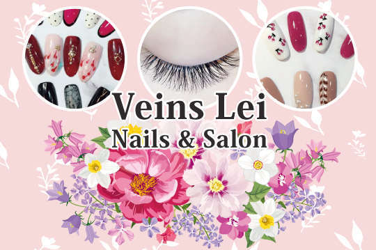 Veins Lei Nails & Salon 3.3折! - 手/足凝膠美甲/足部SPA/美睫嫁接