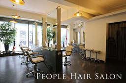 位台北車站商圈!【People Hair Salon】選用日本 uevo 等頂級髮品,以專業手法為您細心呵護髮絲,閃耀著動人光澤! 中正區 只要488元,即可享有【People Hair Salon】A.歐日系品牌染髮專案 / B.日本uevo深藍物語三段式結構式護髮