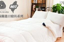 五星級飯店專用防螨抗菌緹花枕