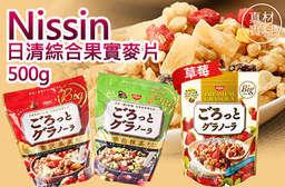 【日本 Nissin-日清綜合果實麥片】日本代購超瘋商品,真材實料的果實麥片,活力早餐新選擇,新款奢侈果實進化版,含有多種天然穀物,口口都是營養精華! 每包只要298元起,即可享有日本【Nissin】日清綜合果實麥片〈1包/2包/4包/8包/12包,口味可選:水果/抹茶/草莓〉