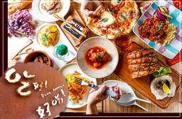 【吃好好吃義大利餐廳】提供多樣化的異國料理,口感鮮美誘人,迷人的香氣不斷迴盪在唇齒之間,讓你意猶未盡,彷彿置身在義大利街上! 中西區 只要245元,即可享有【吃好好吃義大利餐廳】週二至週五可抵用350元消費金額(酒水、雜貨類不適用)〈特別推薦:慢火烤豬五花、媽媽肉丸子、跳進嘴裡羅馬肉、米蘭燉牛膝、羅馬煤碳義大利麵、瑪格麗特PIZZA、米蘭燉小牛蕃紅花燉飯等〉